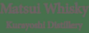 Cata Virtual: Categoría y Barricas del Whisky Japonés de la Destilería Matsui Shuzo